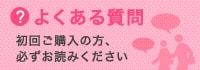 �������饳��Q&A